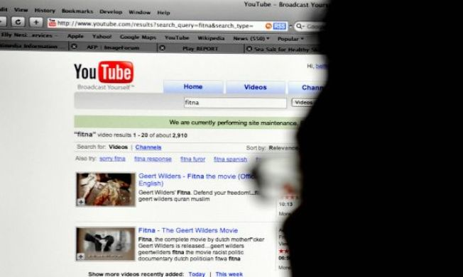 YouTube Banned in China: Google