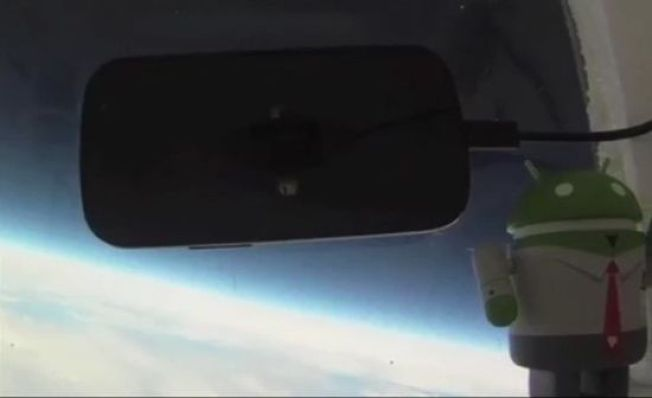 Google Sends Its New Phone to Space a Day Before Launch