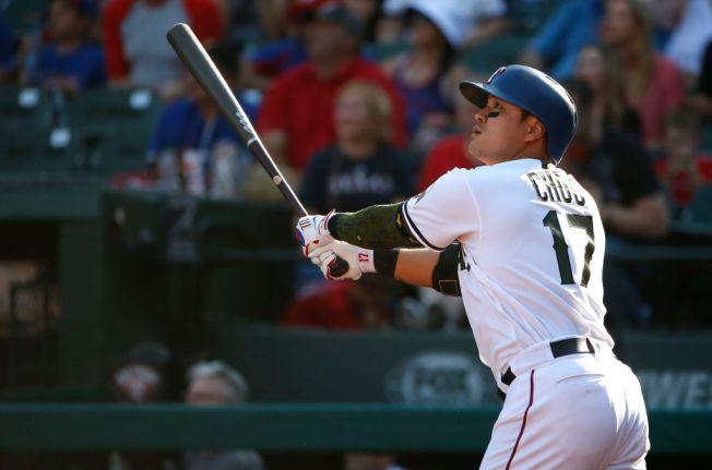 Texas Rangers Helping Choo Find Record Setting Baseball