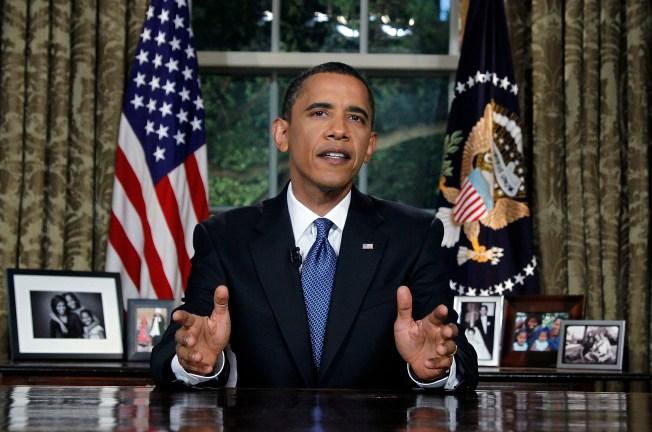 President Obama's Address on BP Oil Spill