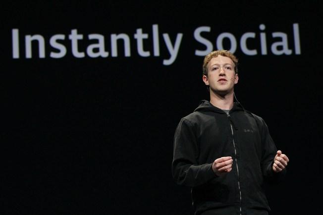 Cuban: Facebook Privacy? Who Cares?