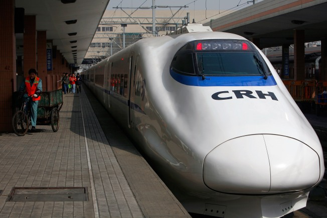 Study Could Start on Possible Texas 'Bullet Train'
