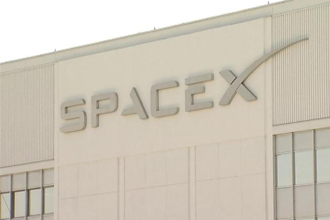 Texas Taxpayers Could Help Build Spaceport