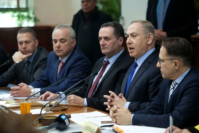 Israel to Do 'All It Takes' to Emerge Unharmed by UN Vote