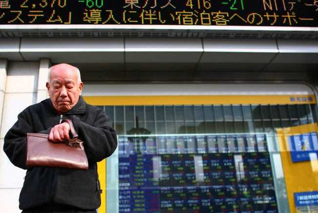 Japan Stocks Fall With Most Asian Markets Closed