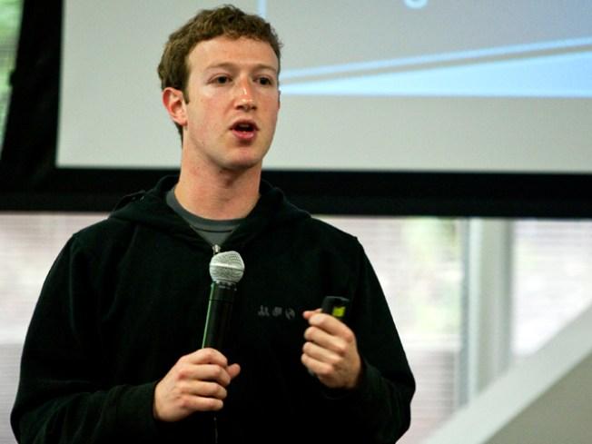 Facebook's Zuckerberg to Give Away Half of His Fortune