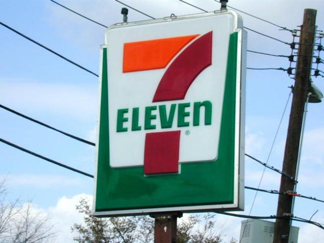 Free 7-Eleven Coffee on NYE