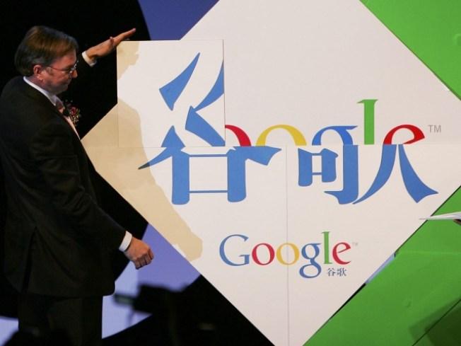Google, Adobe Eye China Link in Computer Hacks