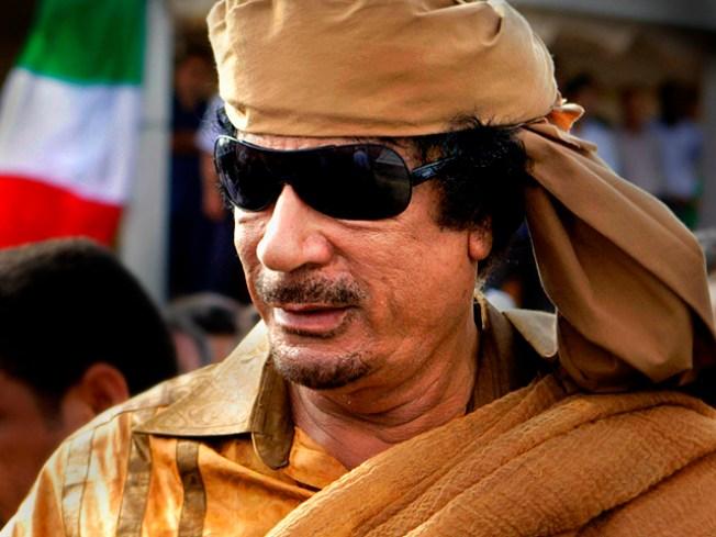 N.J. Says No to Gadhafi, Gadhafi Says No to Joan Rivers