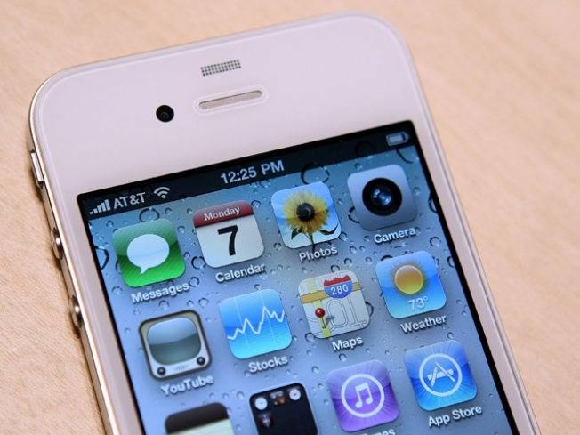 AT&T Temporarily Suspends iPhone Pre-Orders