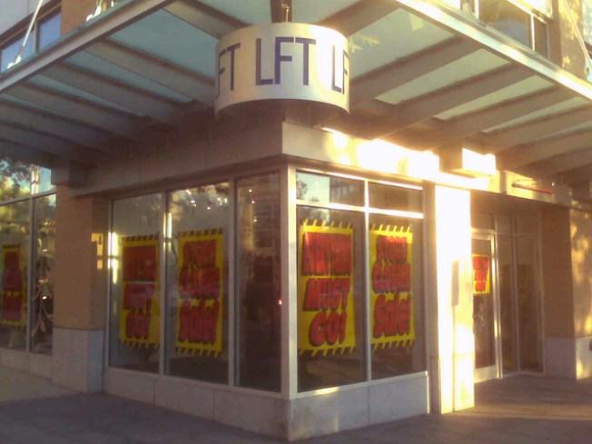 Victory Park's Largest Retailer Shutting Its Doors