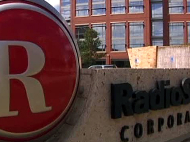Day Leaving RadioShack After Disappointing 4Q