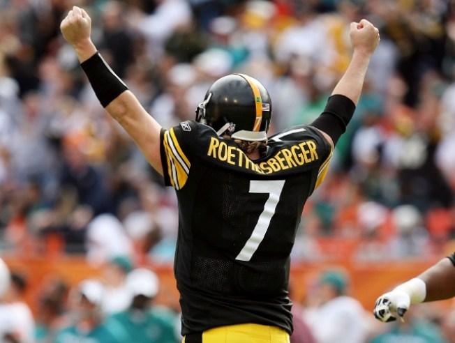 ESPN Ranking: Roethlisberger Best Player in Super Bowl XLV