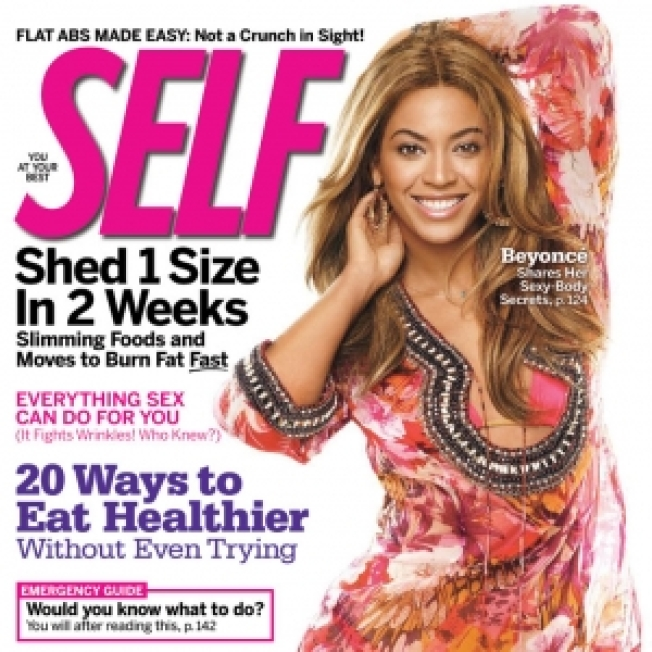 Beyonce's Workout Motivators: A Painting Of Oscar Award & Clothes That Don't Fit