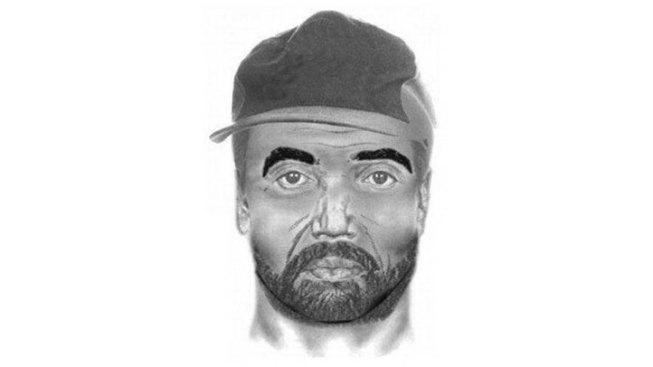 """FBI Offers $15K Reward for Capture of """"Mesh Mask Bandit"""""""
