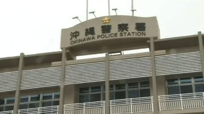 Two NASJRB Sailors Arrested in Japan on Suspicion of Sexual Assault