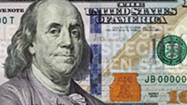 New $100 Bills Go Missing