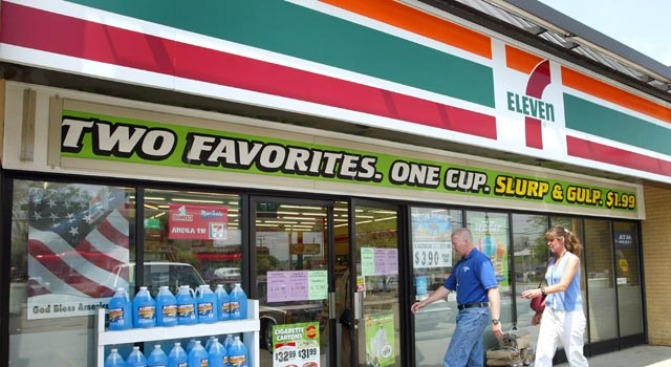 7-Eleven Buying Wilson Farms Stores