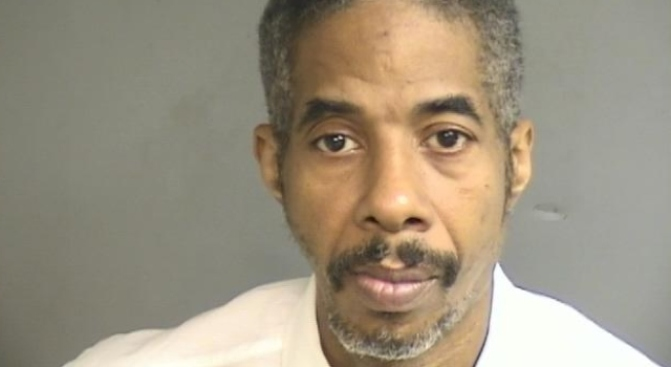 Botched Bank Job: Bronx Man Busted for 38th Time