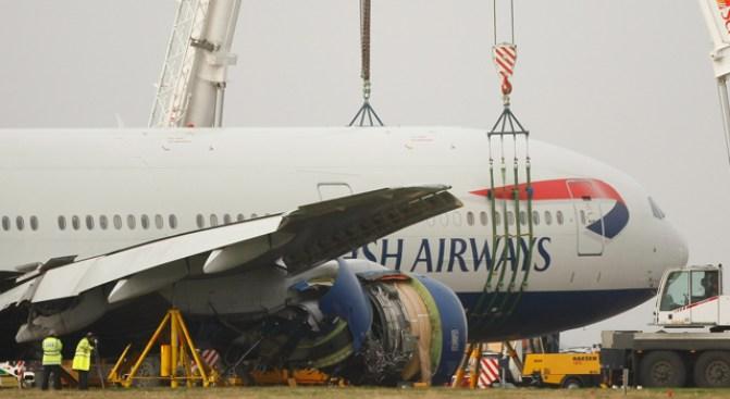 Rolls-Royce Warned About Plane Engine Design