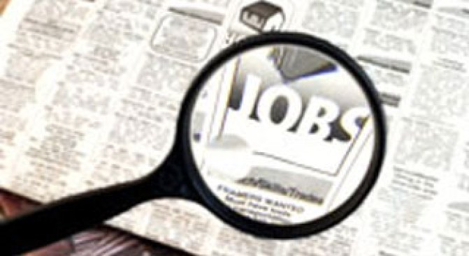 Looking for Work? Four Job Fairs This Week