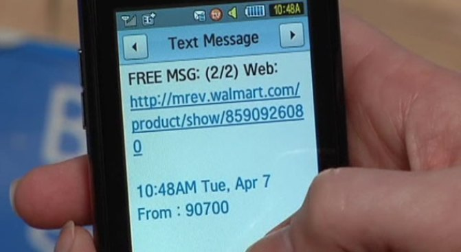 Wal-Mart Shoppers Save With Cellphones