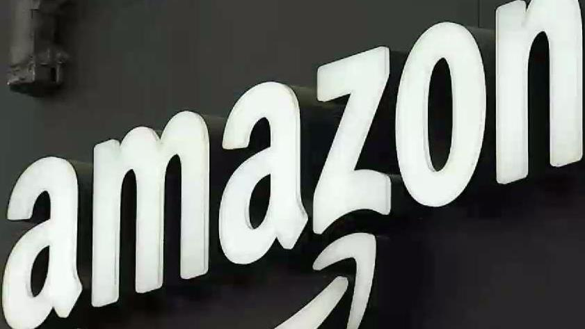 North Texas Enters Next Bidding Round for Amazon's HQ2